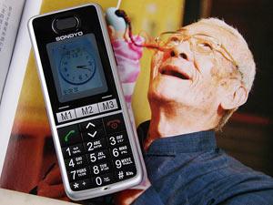 骨傳導手機 SONDYO 8510 重聽族首選!