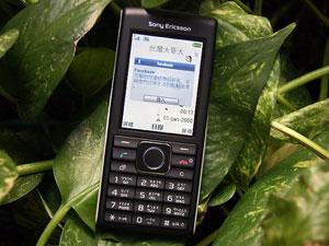 Sony Ericsson Cedar 環保機種 聯繫友誼