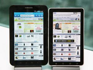 優派 Viewpad 7  單挑三星 Galaxy Tab