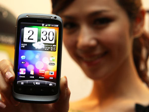 HTC Desire S 時尚新機 遠傳獨賣