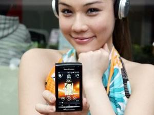 SE W8 Walkman智慧手機 搶先試玩