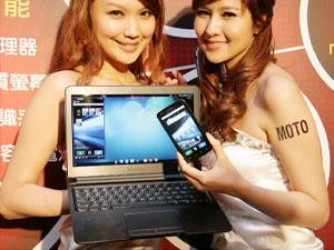 MOTO ATRIX電腦手機 搭遠傳資費開賣