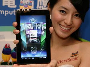 2011台北電腦應用展7/28開展 免費參觀