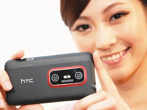 HTC EVO 3D八月底上市 單機21,900元