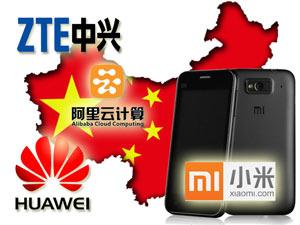 從小米手機看中國廠商逐鹿智慧手機市場