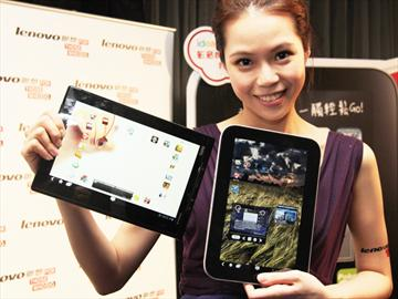 聯想ThinkPad Tablet、IdeaPad K1發表