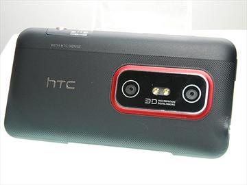 HTC EVO 3D 裸視3D攝錄王者