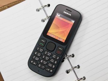 NOKIA 100 超平價實用手機