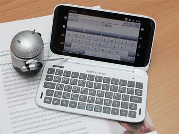 BESTA CD-918 無敵首款Android電子辭典