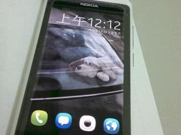 白色N9-64G不專業開箱文~~