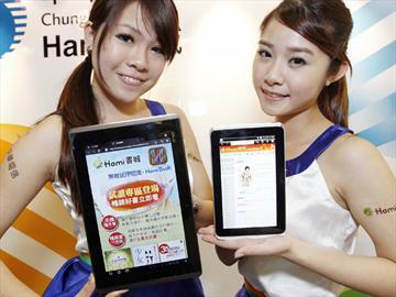 國際書展起跑 行動書城、電子書搶先看【2012台北國際書展】