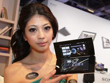 Sony Tablet P摺疊雙螢幕平板登台 單機18800