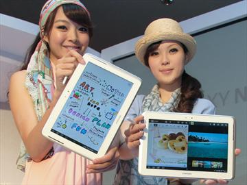 三星Note 10.1跨界平板發表 筆寫升級、功能滿載