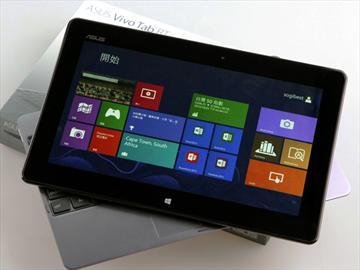 華碩VivoTab RT變形平板 搭配底座變身小筆電