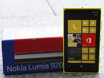 【功能】NOKIA Lumia 920內建功能、特製App全面實測