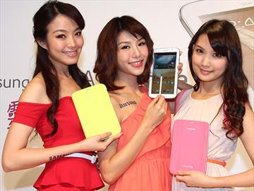 三星GALAXY Note 8.0四月中登台 單機12500元起