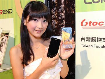 台北國際電腦展6/4開跑 得獎產品亮相【Computex 2013】