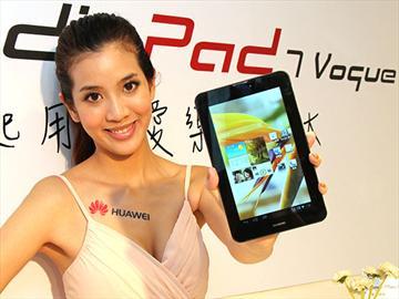 華為7吋通話平板MediaPad7 Vogue 主打親子互動體驗