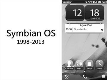 王者謝幕!NOKIA宣布Symbian機種今夏停產