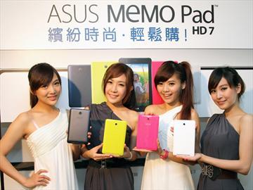 6千有找!華碩MeMO Pad HD 7冰淇淋平板開賣