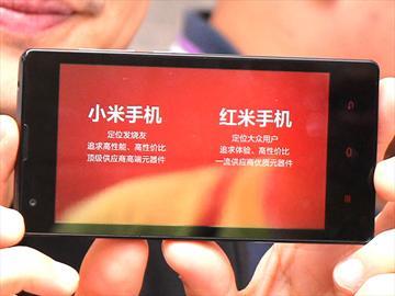 小米總裁林斌談紅米與小米手機策略