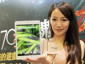 MSI七吋Primo 73、75、81系列平板開賣【2013電腦應用展】