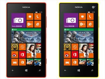 NOKIA Lumia 525/526發表 12月中旬中國上市