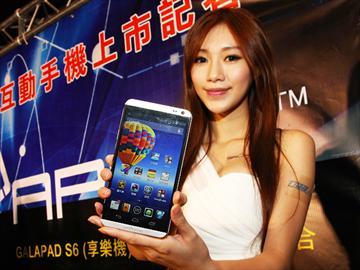 6.3吋大螢幕GALAPAD S6登台 八千有找