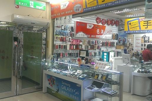 名洋通訊-新光華商場